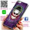 เคส ไอโฟน 6 / เคส ไอโฟน 6s โจ๊กเกอร์ ยิ้ม Joker เคสเท่ เคสสวย เคสโทรศัพท์ #1379