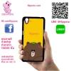 เคส Oppo A37 หมีบราวน์ เคสน่ารักๆ เคสโทรศัพท์ เคสมือถือ #1057
