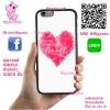 เคสโทรศัพท์ OPPO F1s หัวใจสีชมพู เคสสวย เคสโทรศัพท์ #1153