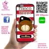 เคส ViVo Y53 ยางซิลิโคน หมี Chocco Teddy เคสน่ารักๆ เคสโทรศัพท์ เคสมือถือ #1112
