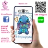 เคส ซัมซุง J5 2015 สติชกอดตุ๊กตา เคสน่ารักๆ เคสโทรศัพท์ เคสมือถือ #1083