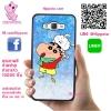 เคส ซัมซุง J5 2016 ชินจังเล่นกับชิโร่ เคสน่ารักๆ เคสโทรศัพท์ เคสมือถือ #1258