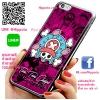 เคส ไอโฟน 6 / เคส ไอโฟน 6s โทนี่ โทนี่ ช็อปเปอร์ โลโก้โจรสลัด One Piece เคสโทรศัพท์ #1017