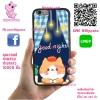 เคส ViVo Y53 ยางซิลิโคน แมว good night เคสน่ารักๆ เคสโทรศัพท์ เคสมือถือ #1185