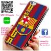 เคส ไอโฟน 6 / เคส ไอโฟน 6s เคส FC บาร์เซโลน่า โลโก้สวย เคสฟุตบอล เคสมือถือ #1026