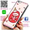 เคส ไอโฟน 6 / เคส ไอโฟน 6s หมีกินนม เคสน่ารักๆ เคสโทรศัพท์ เคสมือถือ #1114