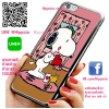 เคส ไอโฟน 6 / เคส ไอโฟน 6s สนู๊ปปี้ เคสน่ารักๆ เคสโทรศัพท์ เคสมือถือ #1201