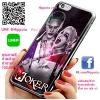 เคส ไอโฟน 6 / เคส ไอโฟน 6s โจ๊กเกอร์ Joker เคสเท่ เคสสวย เคสโทรศัพท์ #1399
