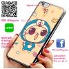 เคส ไอโฟน 6 / เคส ไอโฟน 6s ชุดโดเรม่อน เคสน่ารักๆ เคสโทรศัพท์ เคสมือถือ #1208