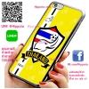 เคส ไอโฟน 6 / เคส ไอโฟน 6s เคส ทีมฟุตไทย ช้างศึก โลโก้ พื้นเหลือง เคสฟุตบอล เคสมือถือ #1022