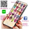 เคส ไอโฟน 6 / เคส ไอโฟน 6s นกฮูก หลายตัว เคสโทรศัพท์ #1156