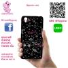 เคส Oppo A37 มนุษย์ต่างดาว เอเลี่ยน เคสสวย เคสโทรศัพท์ #1375