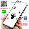 เคส ไอโฟน 6 / เคส ไอโฟน 6s คุมะมง ร่าเริง เคสน่ารักๆ เคสโทรศัพท์ เคสมือถือ #1203