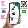 เคสโทรศัพท์ OPPO F1s ต้นไม้ให้แอปเปิ้ล เคสสวย เคสโทรศัพท์ #1184