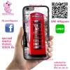 เคสโทรศัพท์ OPPO F1s ตู้โทรศัพท์อังกฤษ คลาสสิค เคสสวย เคสโทรศัพท์ #1214