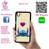 เคส Oppo A37 สติช หัวใจ เคสน่ารักๆ เคสโทรศัพท์ เคสมือถือ #1262