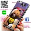 เคส ไอโฟน 6 / เคส ไอโฟน 6s หมีบราวน์ เป็ดตลก เคสน่ารักๆ เคสโทรศัพท์ เคสมือถือ #1132