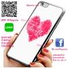 เคส ไอโฟน 6 / เคส ไอโฟน 6s หัวใจสีชมพู เคสสวย เคสโทรศัพท์ #1153