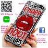 เคส ไอโฟน 6 / เคส ไอโฟน 6s ริมฝีปาก เคสสวย เคสโทรศัพท์ #1031