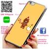 เคส ไอโฟน 6 / เคส ไอโฟน 6s คุ้กกี้ หมีบราวน์ แซลลี เคสน่ารักๆ เคสโทรศัพท์ เคสมือถือ #1146