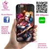 เคสโทรศัพท์ OPPO F1s Harley Quinn อาร์ท โหด เคสเท่ เคสสวย เคสโทรศัพท์ #1392