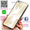 เคส ไอโฟน 6 / เคส ไอโฟน 6s ใบไม้สีทอง เคสสวย เคสโทรศัพท์ #1203