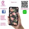 เคส Oppo A37 ลายดอกไม้วินเทจ เคสสวย เคสโทรศัพท์ #1208