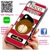 เคส ไอโฟน 6 / เคส ไอโฟน 6s หมี Chocco Teddy เคสน่ารักๆ เคสโทรศัพท์ เคสมือถือ #1112