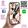 เคสโทรศัพท์ OPPO F1s โลโก้ นก ภาพวาด เคสสวย เคสโทรศัพท์ #1117