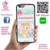 เคส ViVo Y53 ยางซิลิโคน กวาง Hummimgmint เคสน่ารักๆ เคสโทรศัพท์ เคสมือถือ #1095