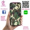 เคส ViVo Y53 ยางซิลิโคน เคสลายพรางทหาร เคสสวย เคสโทรศัพท์ #1354