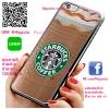 เคส ไอโฟน 6 / เคส ไอโฟน 6s กาแฟ เคสสวย เคสโทรศัพท์ #1320