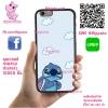 เคส OPPO A71 สติช ก้อนเมฆ เคสน่ารักๆ เคสโทรศัพท์ เคสมือถือ #1055