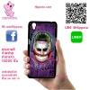 เคส Oppo A37 โจ๊กเกอร์ ยิ้ม Joker เคสเท่ เคสสวย เคสโทรศัพท์ #1379