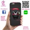 เคส OPPO A71 คุมะมง โทรศัพท์ เคสน่ารักๆ เคสโทรศัพท์ เคสมือถือ #1098