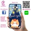 เคส ซัมซุง J7 2015 แมว good night เคสน่ารักๆ เคสโทรศัพท์ เคสมือถือ #1185