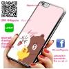 เคส ไอโฟน 6 / เคส ไอโฟน 6s กระต่าย หมี เป็ด เคสน่ารักๆ เคสโทรศัพท์ เคสมือถือ #1167