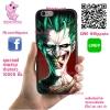 เคส Vivo V5 / V5s / V5 lite โจ๊กเกอร์ Joker เคสเท่ เคสสวย เคสโทรศัพท์ #1428