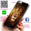 เคส ไอโฟน 6 / เคส ไอโฟน 6s สิงโต ศิลปะ เคสสวย เคสโทรศัพท์ #1332