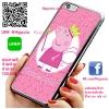 เคส ไอโฟน 6 / เคส ไอโฟน 6s เจ้าหญิง Peppa เคสน่ารักๆ เคสโทรศัพท์ เคสมือถือ #1183