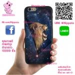 เคส Vivo V5 / V5s / V5 lite สิงโตคำราม เคสสวย เคสโทรศัพท์ #1301
