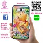 เคส ซัมซุง A5 2015 หมีพูห์ พิกเล็ต เคสน่ารักๆ เคสโทรศัพท์ เคสมือถือ #1013