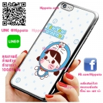 เคส ไอโฟน 6 / เคส ไอโฟน 6s เด็กผู้หญิง น่ารัก โดเรม่อน เคสน่ารักๆ เคสโทรศัพท์ เคสมือถือ #1028