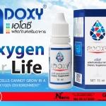Adoxy Cellfood เอโดซี อาหารเสริมเซลล์ ออกซิเจนน้ำ ส่งฟรี EMS