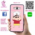 เคส ซัมซุง J7 2015 ชินจังกับชีโร่ เคสน่ารักๆ เคสโทรศัพท์ เคสมือถือ #1204