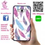 เคส ซัมซุง J5 2016 ขนนก เคสน่ารักๆ เคสโทรศัพท์ เคสมือถือ #1080