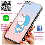 เคส ไอโฟน 6 / เคส ไอโฟน 6s โดเรม่อน ปากจู๋ เคสน่ารักๆ เคสโทรศัพท์ เคสมือถือ #1020