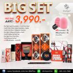 Ver.88 & Eity Eight Promotion Big Set สวยแบบจัดเต็ม