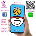 เคส ซัมซุง A5 2015 โดเรม่อน เคสน่ารักๆ เคสโทรศัพท์ เคสมือถือ #1005