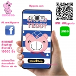 เคส ซัมซุง J5 2015 หมี Chocco Teddy น้ำเงิน เคสน่ารักๆ เคสโทรศัพท์ เคสมือถือ #1113